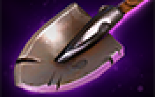 Trusty Shovel