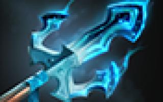 Trident (6150)