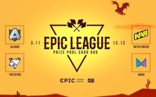 Стали известны условия для независимых стримеров на Epic League | Dota 2