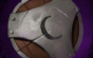 Poor Man's Shield