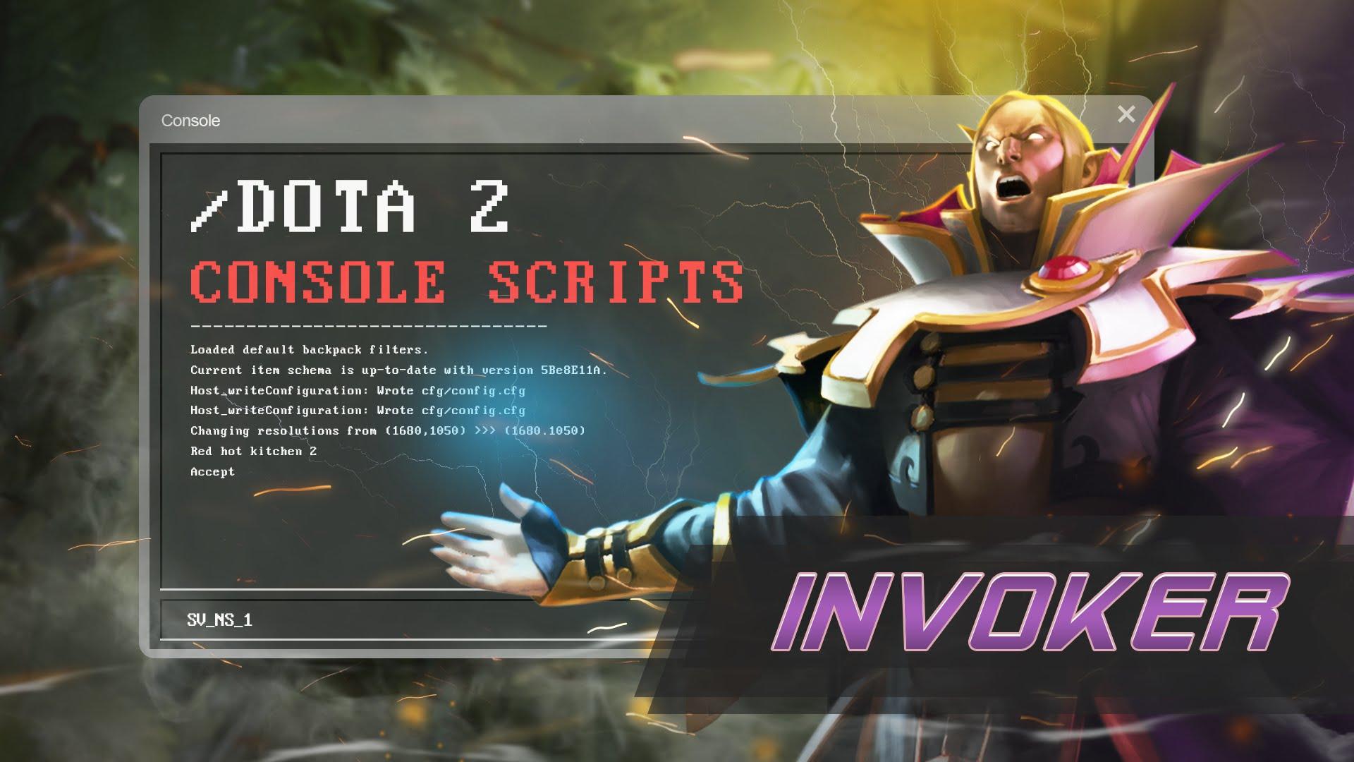 Скрипты на Invoker Дота 2
