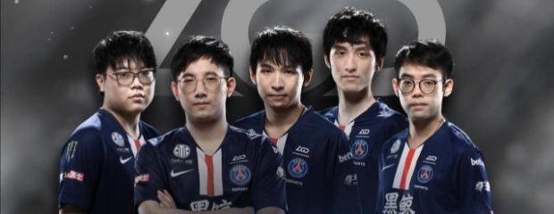 PSG.LGD стала лучшей командой года в Китае по версии Perfect World | Dota 2